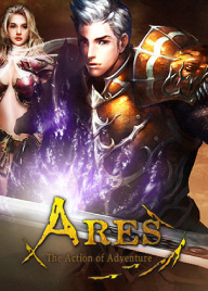 Ares: The Action of Adventure