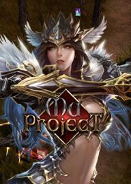 Mu Project